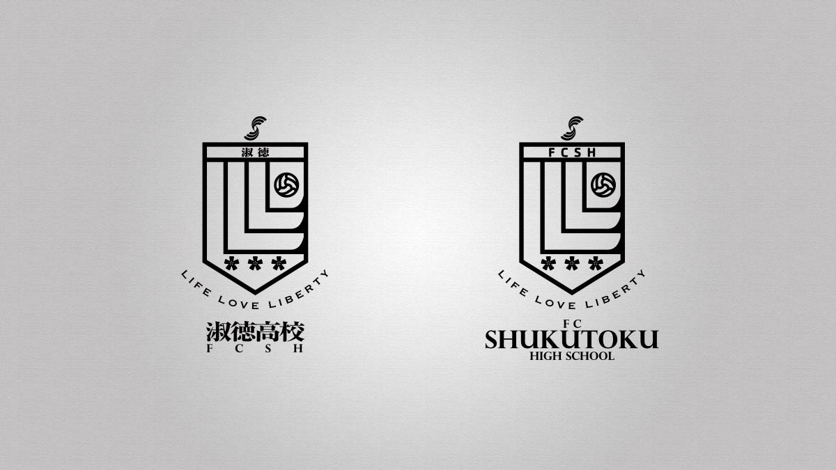 FCSH_logo_BL
