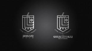 FCSH_logo_W